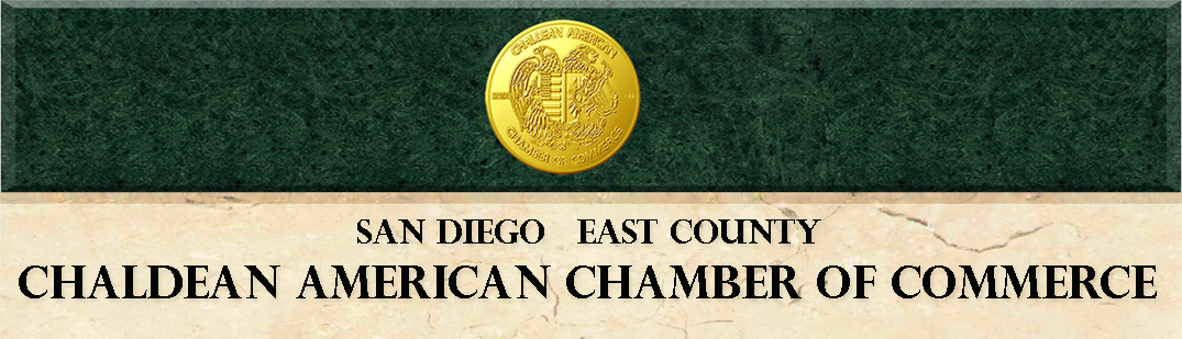 Chaldean american chamber of commerce east county magazine for American chambre of commerce